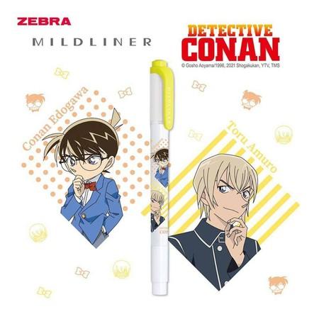ZEBRA MILDLINER Detective Conan ปากกาเน้นข้อความ 2 หัว (แพ็ก 10 ด้าม) สี Mild Lemon Yellow