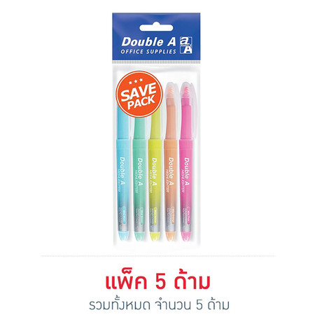 Double A ปากกาเน้นข้อความ Mild Color คละสีพาสเทล (แพ็ก 5 ด้าม)