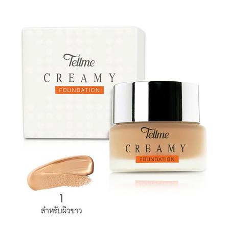 Tellme Creamy Foundation No.01 สำหรับผิวขาว 16 ก.