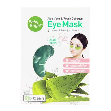 Baby Bright Aloe Vera & Collagen Eye Mask 12 ชิ้น