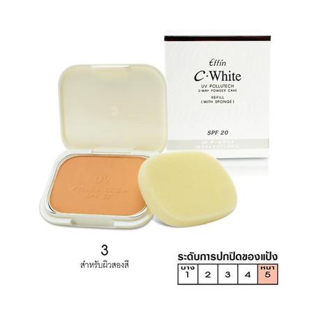 Effin C-White Pollutech 2-Way Powder Cake SPF20 (รีฟีล with Sponge) No.03 12 ก.