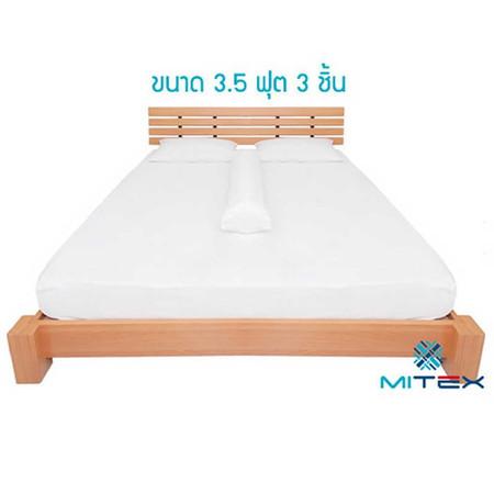 MITEX ชุดผ้าปูที่นอนกันไรฝุ่น Size 3.5 ฟุต