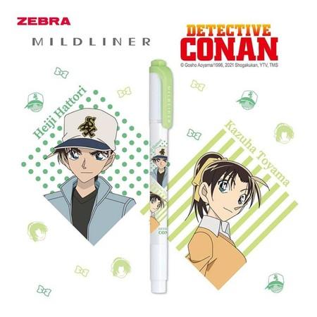 ZEBRA MILDLINER Detective Conan ปากกาเน้นข้อความ 2 หัว (แพ็ก 10 ด้าม) สี Mild Green
