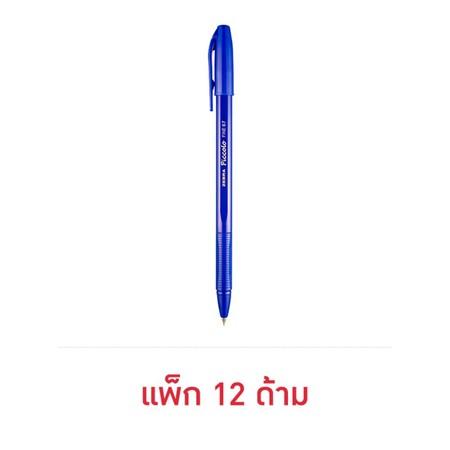 ZEBRA ปากกาลูกลื่นเจล Piccolo 0.7 มม. (แพ็ก 12 ด้าม) สีน้ำเงิน