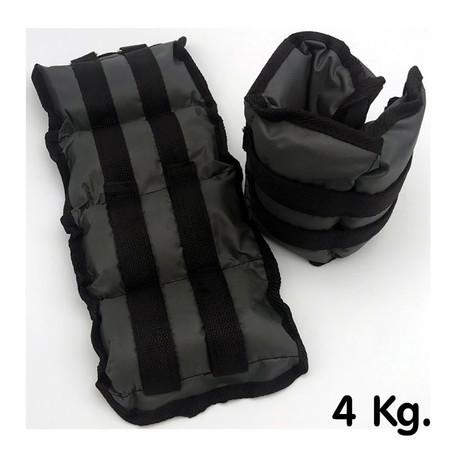 Thai Sports ปลอกน้ำหนัก รัดข้อมือ/ข้อเท้า น้ำหนัก 4 กก./คู่ สีเทา รหัสสินค้า E1X0N708A4