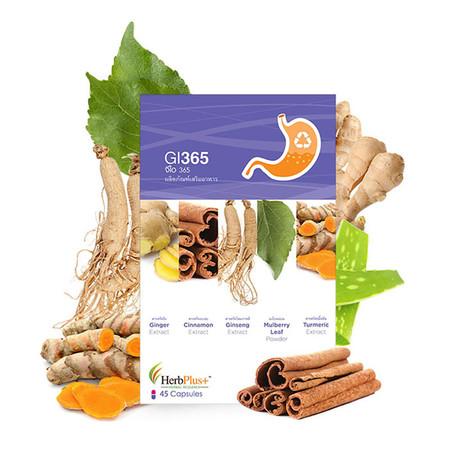 Herb Plus GI365 (จีไอ 365) สารสกัดจากธรรมชาติช่วยระบบทางเดินอาหาร บรรจุ 45 แคปซูล
