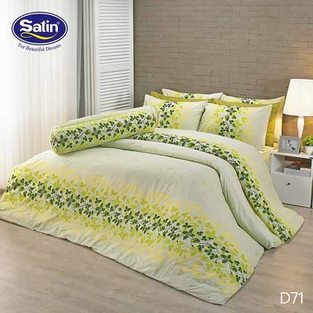 Satin ผ้านวม + ผ้าปูที่นอน ลาย D71 6 ฟุต