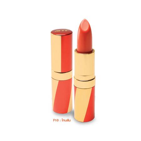 MTI Timeless Untimate Lipstick 3.6 ก. #F10 สีโทนส้ม