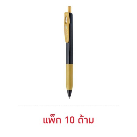 ZEBRA ปากกาเจลสีเมทัลลิค 0.5 มม. Decoshine Gold สีทอง (แพ็ก 10 ด้าม)