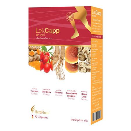 Herb Plus Lekcapp Gold 90 แคปซูล