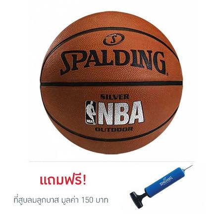 Spalding ลูกบาส NBA รุ่น SILVER OUTDOOR เบอร์ 7 สีน้ำตาล แถมฟรีที่สูบลม