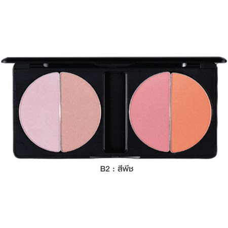 MTI Blush On Palette Sign Collection 22 ก. #B2 สีพีช
