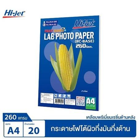 Hi-jet กระดาษโฟโต้ ผิวกึ่งมันกึ่งด้าน Inkjet Fruit Series Lab 260 แกรม A4 (20 แผ่น)