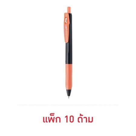 ZEBRA ปากกาเจลสีเมทัลลิค 0.5 มม. Decoshine Shiny Orange สีส้ม (แพ็ก 10 ด้าม)