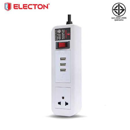 ELECTON ชุดสายพ่วง ปลั๊กไฟ คุณภาพ A มอก. 1 เต้า 1 สวิตช์ 2 เมตร 3 USB 10A รุ่น EP-A102U3 สีขาว
