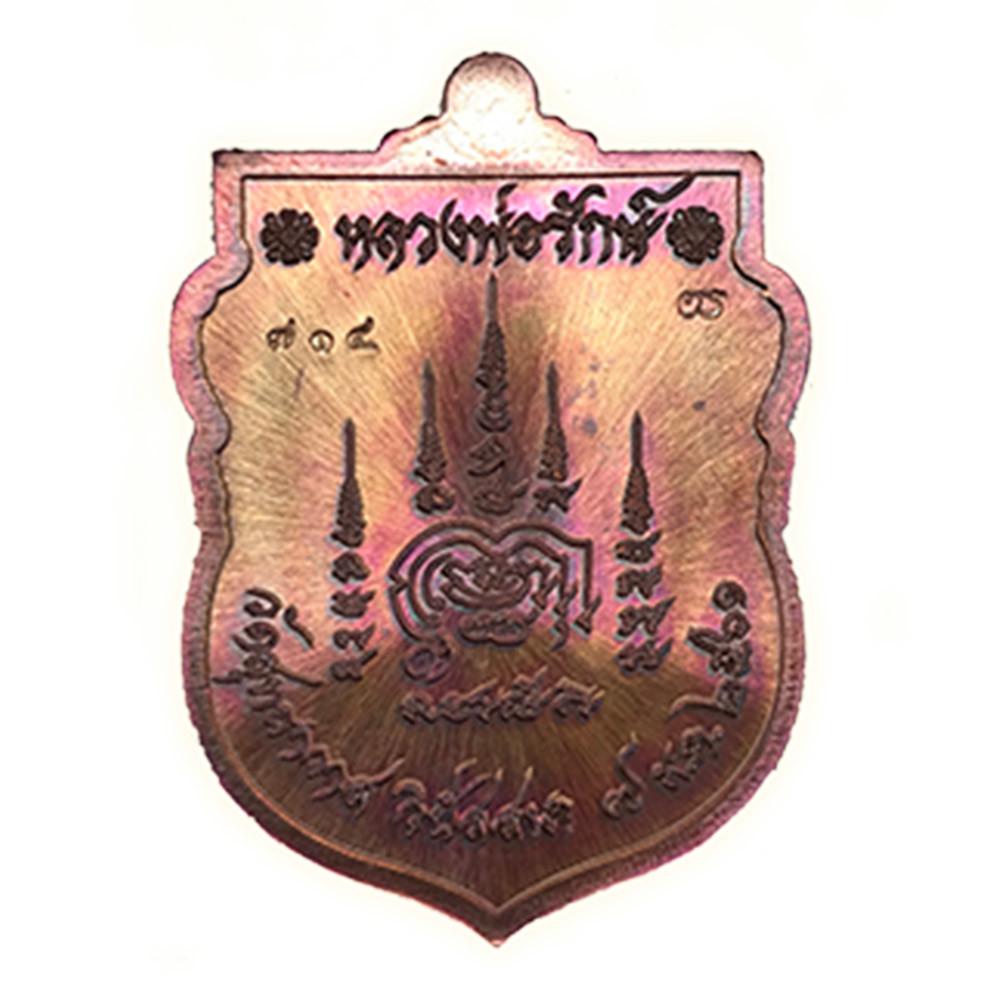 205619_02_amulet.jpg
