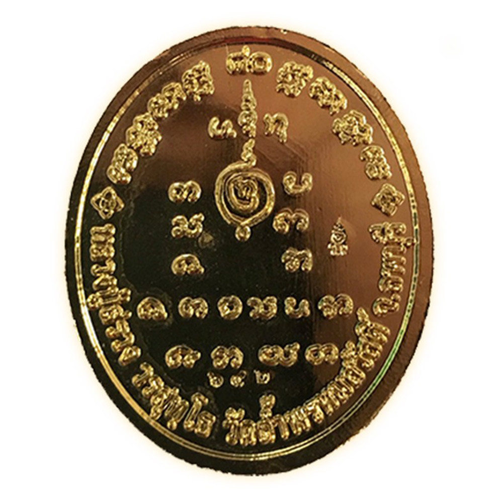 218765_03_amulet.jpg