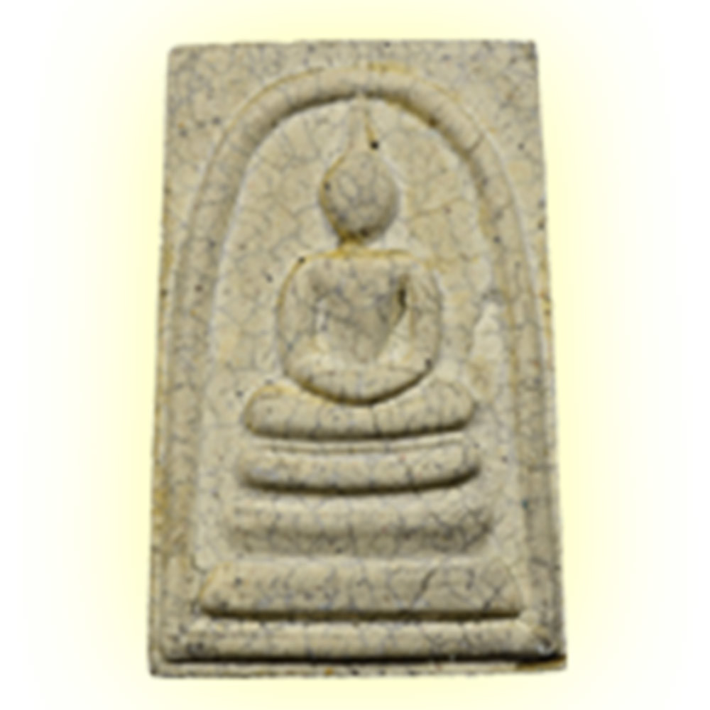 176680_02_amulet.jpg