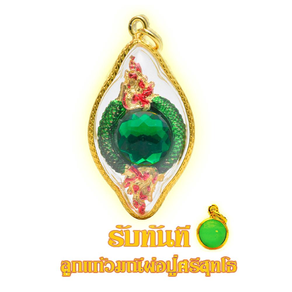 165043_01_amulet.jpg