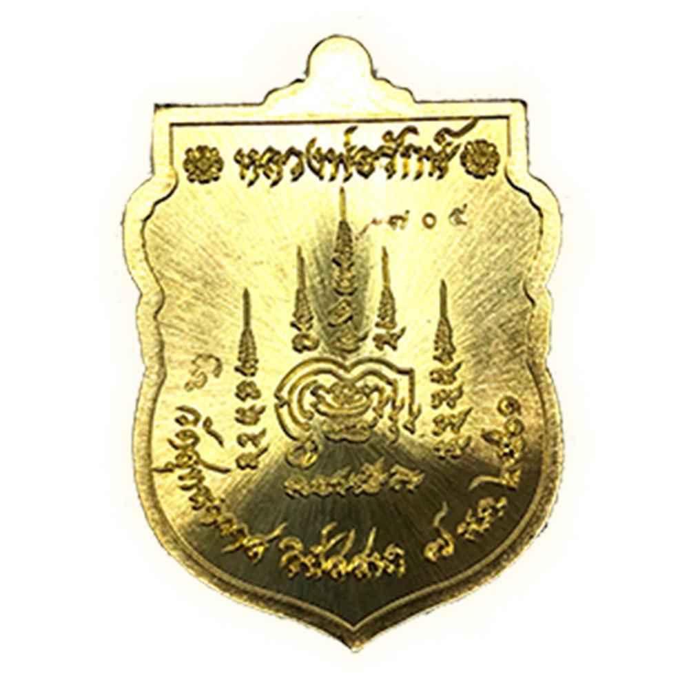 205618_02_amulet.jpg