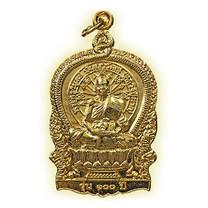 หลวงปู่ผาด เหรียญนั่งพาน เนื้อกะไหล่ทอง ปี๕๔