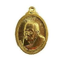 เหรียญหลวงปู่ทวด เนื้อทองฝาบาตรแทงเส้น