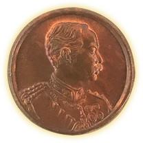 เหรียญเสด็จพ่อ ร.๕ หลังยันต์เฑาะว์ หลวงพ่อทอง วัดก้อนแก้ว เนื้อทองแดง ปี๒๒