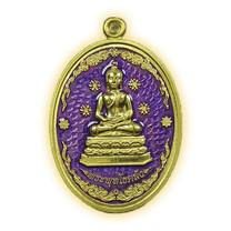 เหรียญพระพุทโธคลัง เนื้อทองทิพย์ลงยา สีม่วง