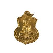 เหรียญหลวงพ่อพระพุทธโสธร รุ่นสร้างโรงเรียน ปี 09 เนื้อกะไหล่ทอง