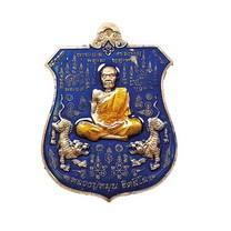 เหรียญพยัคฆ์จ้าวพยุห์ หลวงปู่หมุน เนื้อทองแดงลงยาน้ำเงิน จีวรเหลือง