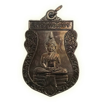 เหรียญหลวงพ่อโสธร มงคลสัตตวัฒน์ เนื้อทองแดงรมดำ ปี๕๕