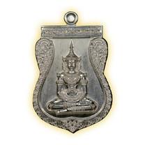 เหรียญพระพุทธอโรคยาเทวราชา เนื้อเงิน
