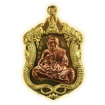 เหรียญเสมา หลวงปู่แสน รุ่นแสนโชคดี เนื้อทองฝาบาตรหน้ากากทองแดง