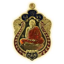 เหรียญเสมาหัวเสือรุ่นแรก หลวงปู่หมุน เนื้อทองฝาบาตรลงยา๔สี