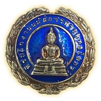 เหรียญนมัสการพระพุทธโสธร เนื้อกะไหล่เงินลงยาน้ำเงิน ปี 59