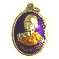เหรียญ หลวงพ่อคูณ เนื้อทองฝาบาตรลงยาม่วง