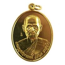 เหรียญแซยิด ๘๐ปี หลวงปู่สรวง เนื้อทองเหลือง ปี๕๖