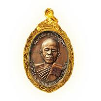 เหรียญพิเศษย้อนยุค 17 ทองแดงเก่า ติดผ้าจีวร