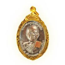 เหรียญพิเศษย้อนยุคปี 17 ทองแดงมันปู ติดผ้าจีวร