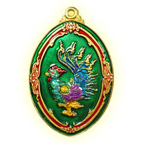 เหรียญพญาไก่เศรษฐีนำโชค เนื้อทองเหลืองลงยาเขียว ปี ๖๐