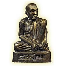 หลวงปู่ผาดชันเข่าลอยองค์รุ่นสร้างพระอุโบสถ ปี๕๔ เนื้อสัมฤทธิ์