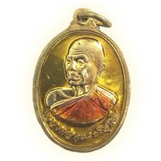 เหรียญ หลวงพ่อคูณ เนื้อทองฝาบาตรลงยาสีเหลือง