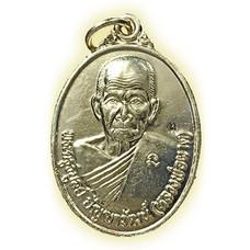 เหรียญหลวงปู่ผาด เหรียญ ๑๐๐ ปี เนื้ออัลปาก้า ปี๕๔