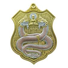 เหรียญพิมพ์อาร์ม คุ้มดวง ร่ำรวย เนื้อสามกษัตริย์