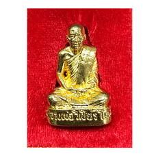รูปหล่อหลวงปู่วิเชียรโมลี (ปลั่ง) เนื้อกะไหล่ทอง