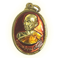 เหรียญ หลวงพ่อคูณ เนื้อทองฝาบาตรลงยาแดง
