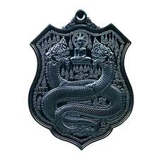 เหรียญพิมพ์อาร์ม คุ้มดวง ร่ำรวย เจ้าปู่ศรีสุทโธ ป่าคำชะโนด เนื้อทองแดงรมดำ