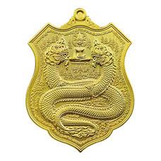 เหรียญพิมพ์อาร์ม คุ้มดวง ร่ำรวย เนื้อกะไหล่ทอง