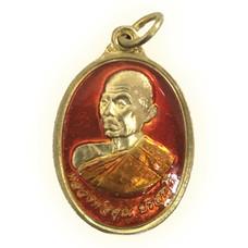 เหรียญ หลวงพ่อคูณ เนื้อทองฝาบาตรลงยาส้ม