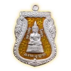 เหรียญพระพุทธโสธร หลังหลวงปู่ทวด ฉลองวัดพระมหาธาตุฯ เนื้อเงินลงยาเหลือง ปี 55
